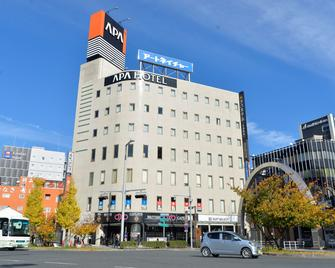 Apa Hotel Toyohashi Ekimae - Toyohashi - Gebäude