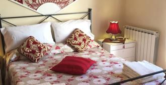 Casa Celsi - La Spezia - Bedroom