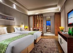 Somerset Wusheng Wuhan - Wuhan - Schlafzimmer