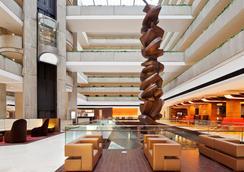 Hyatt Regency Ohare Chicago - Rosemont - Lobby