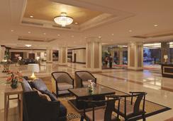Shangri La Hotel Beihai - Beihai - Recepción