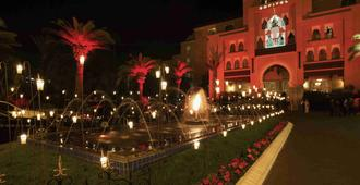 Sofitel Marrakech Palais Imperial - Marrakech - Outdoors view