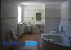 弗里德里希酒店 - 巴登巴登 - 巴登-巴登 - 浴室