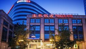 Howard Johnson Paragon Hotel Beijing - Peking - Gebäude