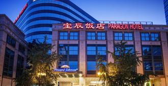 هاورد جونسون باراجون هوتل بكين - بكين - مبنى