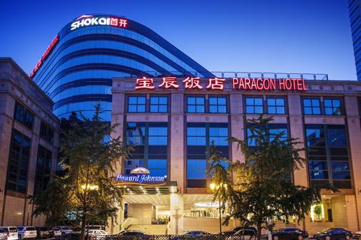 Howard Johnson by Wyndham Paragon Hotel Beijing - Beijing - Building