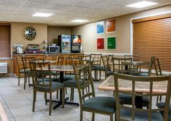 Comfort Inn - Livonia - Restaurant