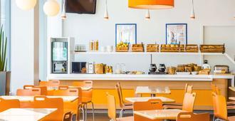إيبيس بدجت لوفين سنتروم - ليوفين - مطعم