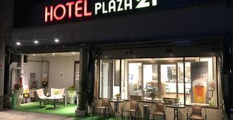 Business Inn Hotel Plaza 21 - Osaka - Rakennus