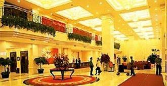 Dalian International Finance Conference Center - Dalian