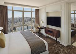 Mövenpick Hotel Amman - Ammán - Habitación