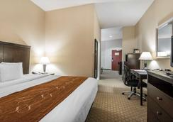 Comfort Suites Vestal near University - Vestal - Bedroom