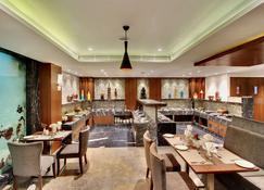 因希斯康福特茵酒店 - 班加羅爾 - 餐廳
