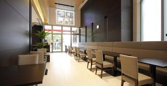 Hotel Jal City Haneda Tokyo - Tokyo - Restaurant