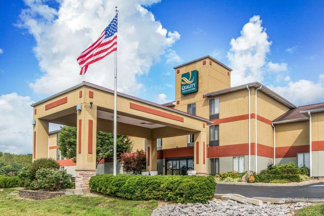 Quality Inn and Suites - Lawrenceburg - Building