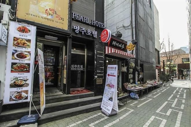 Pearl Hotel - Seoul - Outdoor view
