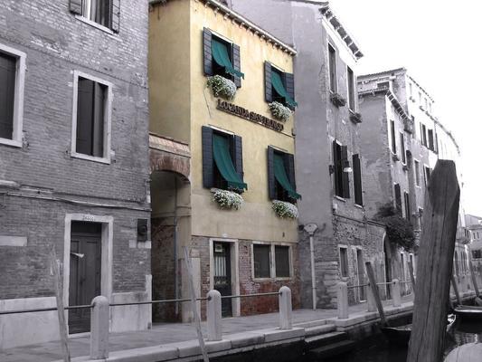 Ca' San Trovaso - 6 Rooms - Venice - Building