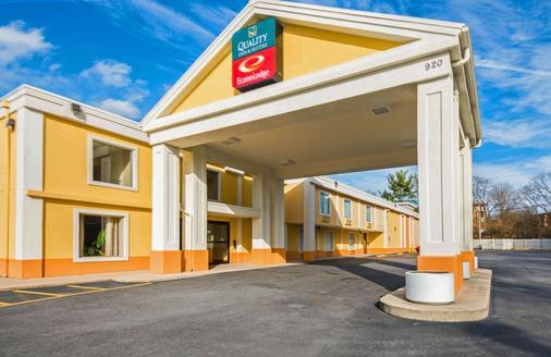 Quality Inn & Suites - Hagerstown - Toà nhà
