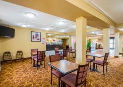 Quality Inn & Suites - Hagerstown - Nhà hàng