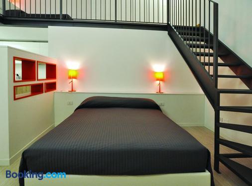BB Hotels Aparthotel Città Studi - Milan - Phòng ngủ