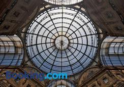 BB Hotels Aparthotel Città Studi - Milan - Hotel amenity