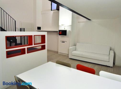 BB Hotels Aparthotel Città Studi - Milan - Phòng ăn