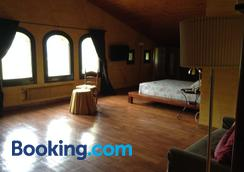 Masia Vista Hermosa - Vallromanes - Bedroom