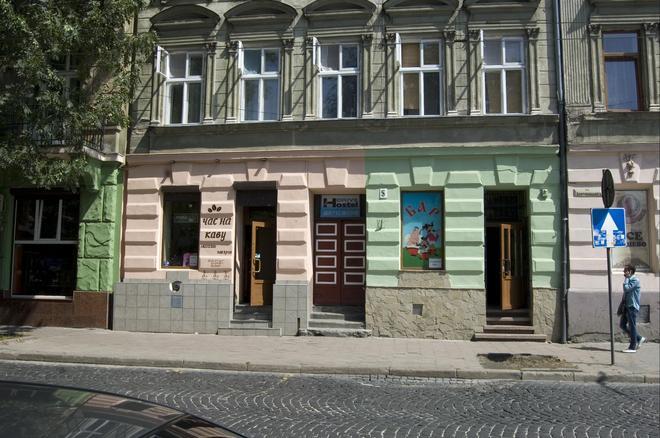 Hostel Drive - Lviv - Building