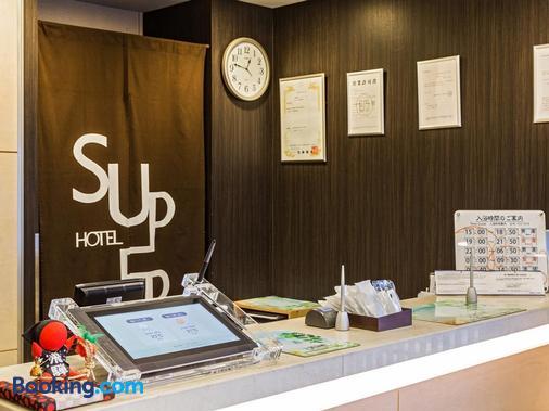 Super Hotel Hida Takayama - Takayama - Rezeption