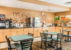 Quality Inn East - Ιντιανάπολη - Εστιατόριο