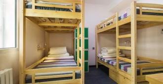 Harbin Wheat International Youth Hostel - Harbin - Bedroom