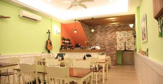 Snail Trail B&B - Taitung City - Restaurante