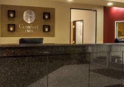 Comfort Inn - Birch Run - Lobby