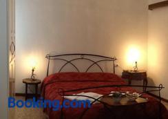 B&B Exclusive - Venice - Bedroom