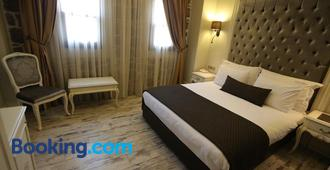 L'agora Old Town Hotel & Bazaar - Esmirna