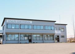 Lyngás Guesthouse - Egilsstaðir - Building