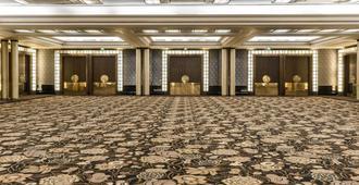 L'hotel Du Collectionneur Arc De Triomphe - París - Sala de banquetes