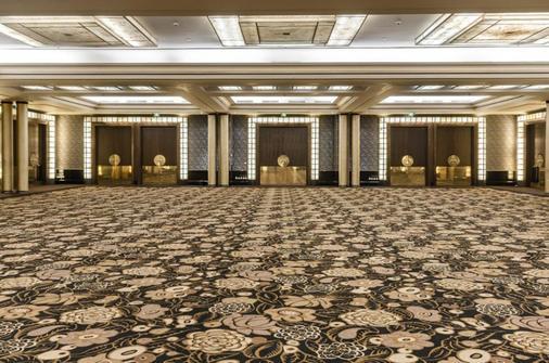 Hôtel du Collectionneur - Paris - Salle de banquet