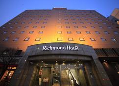 Richmond Hotel Hamamatsu - Hamamatsu - Rakennus
