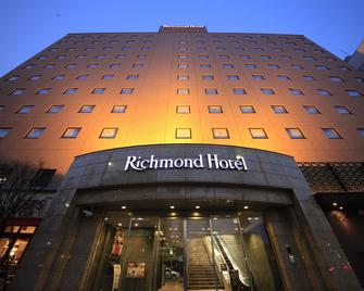 Richmond Hotel Hamamatsu - Hamamatsu - Κτίριο