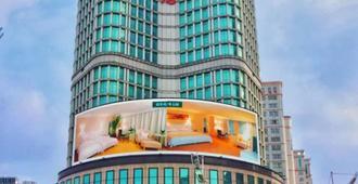 โรงแรมอู๋หัว - ฉางชา - อาคาร