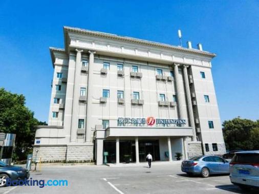 Jinjiang Inn Select Nanjing Hanzhongmen - Nanjing - Building