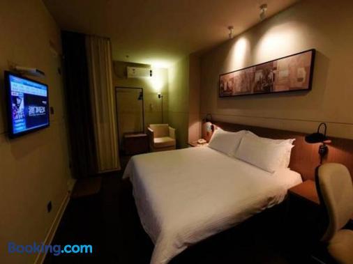 Jinjiang Inn Select Nanjing Hanzhongmen - Nanjing - Bedroom