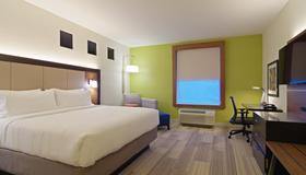 Holiday Inn Express & Suites Phoenix North - Scottsdale - Phoenix - Bedroom