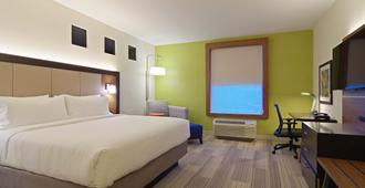 Holiday Inn Express & Suites Phoenix North - Scottsdale - פיניקס - חדר שינה