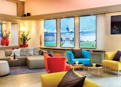 卡爾斯魯厄萊昂納多酒店 - 卡爾斯魯 - 卡爾斯魯厄 - 休閒室