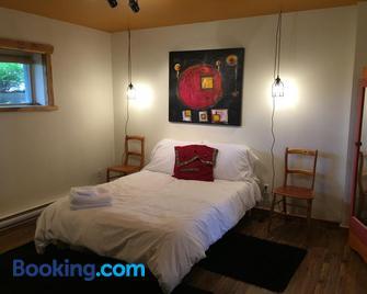 Chalet Epicea - Sainte-Anne-des-Monts - Bedroom