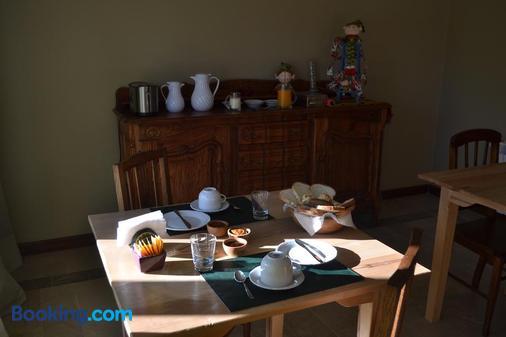Madretierra Patagonia - El Calafate - Dining room