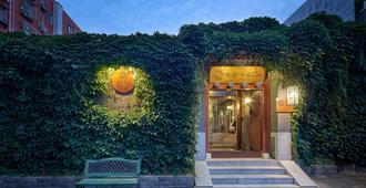 Michael's House Beijing - Пекин - Вид снаружи