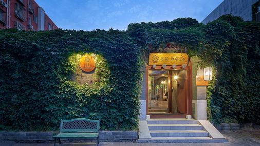 Michael's House Beijing - Beijing - Outdoor view